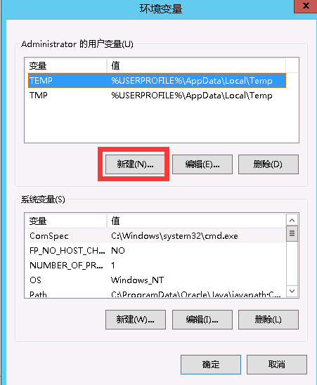 基于Windows下部署Tomcat环境