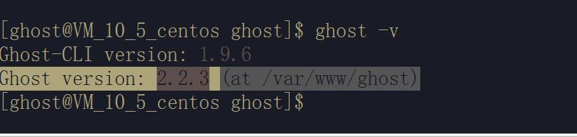 Linux下搭建ghost博客